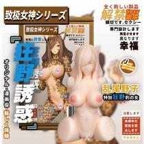 Elsa Babe Adult Male Stroker Silicone Masturbator Sex-toys Entity Sex-doll Ogiko